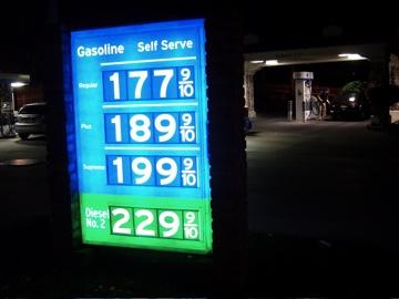 Gas120608