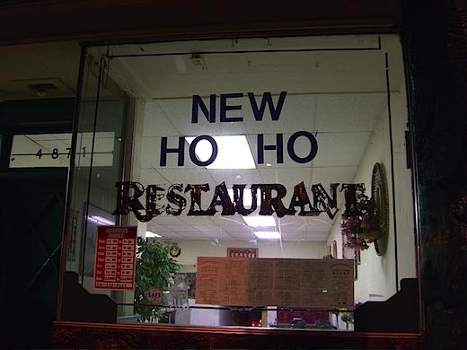 newhoho103009.jpg