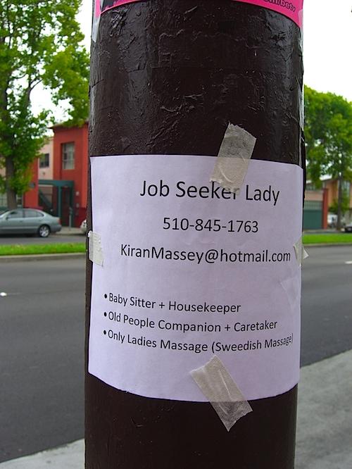 jobseekerlady072510.jpg