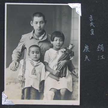 Japanesephoto052708