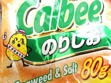 Calbee's Mr. Potato