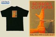 Scissorscut2-1